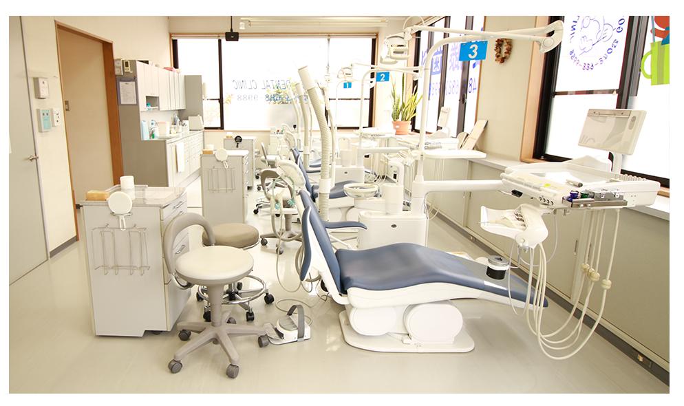 後藤歯科photo